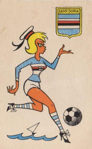 Una vecchia cartolina della Samp
